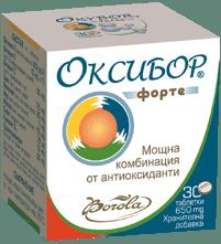 Оксибор Форте