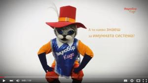 Имунобор Кидс