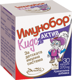 Имунобор Кидс Актив капсули