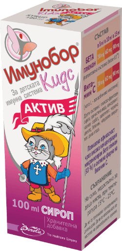 Имунобор Кидс Актив Сироп